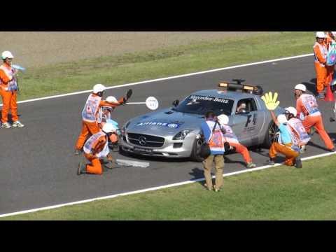 2013 Suzuka GP Safety Car Pit Stop