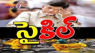 Chakirevu - Satirical Show | Jagan Sweeps AP polls, Chandrababu Succumbs | Prime9 News