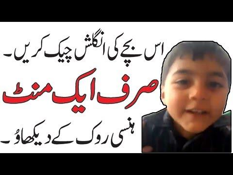 funny english – heart patient diet – urdu jokes funny video – Talking tom cat