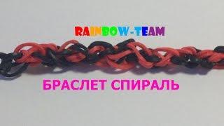 Плетение из резиночек от Rainbow Team. Браслет СПИРАЛЬ