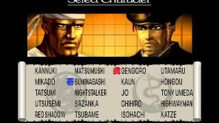 Bushido Blade 2 All Character Select PS1
