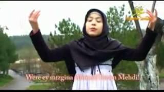 Ey Mehdi