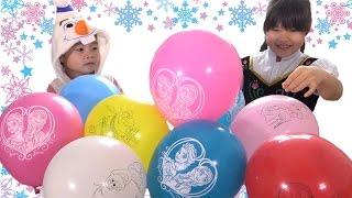 アナと雪の女王 おもちゃ 風船 サプライズエッグ FROZEN surprise eggs balloon Toy thumbnail