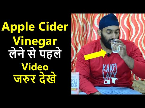 How To Lose Weight Using Apple Cider Vinegar  | Health Benefits Of Wow Apple Cider Vinegar | Review