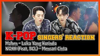 🇰🇷K-Pop singers' reaction. Mahen - Luka Yang Kurindu, NOAH Feat. BCL – Mencari Cinta | EP23