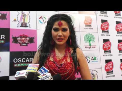HOT Actress Seema Singh LIVE Performance Bhojpuri Film Award 2016