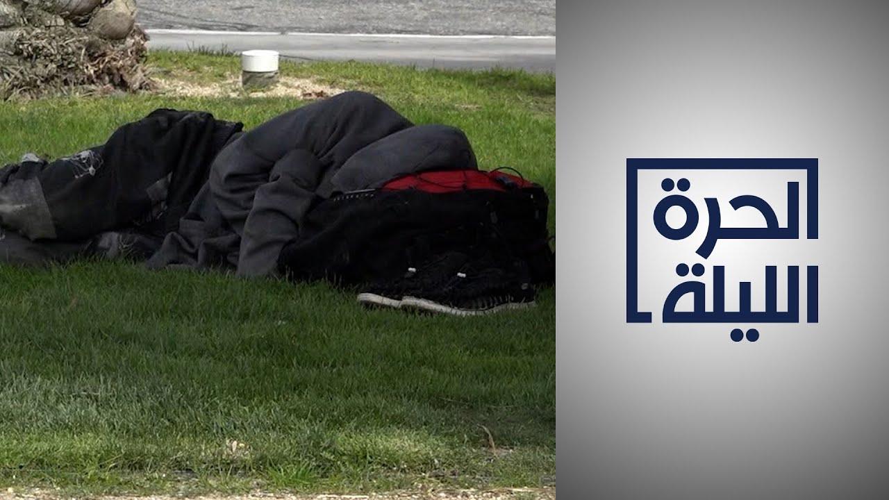 حاكم كاليفورنيا يطلب الدعم المادي لحل أزمة المشردين في الولاية