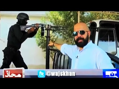 Mahaaz 14 August 2016 - Sensational Episode at Wahga Border | Wajahat S Khan