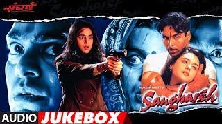Sangharsh Hindi Movie Full (Audio) Jukebox | Akshay Kumar, Priti Zinta, Ashutosh Rana
