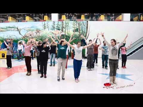 Танцевальный флешмоб от компании Счастье есть Волгоград