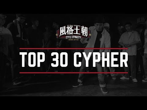 Student Side Top30|Style Dynasty 風格王朝 2017