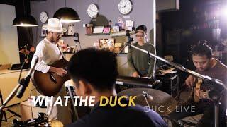 Duck Live 52 - สิงโต นำโชค - วันที่เรานับหนึ่ง