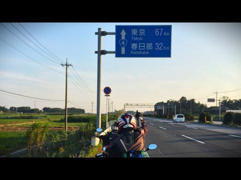 Türkiye'den Japonya'ya 85 Günde 17.000 KM | YBR125 | İki Teke
