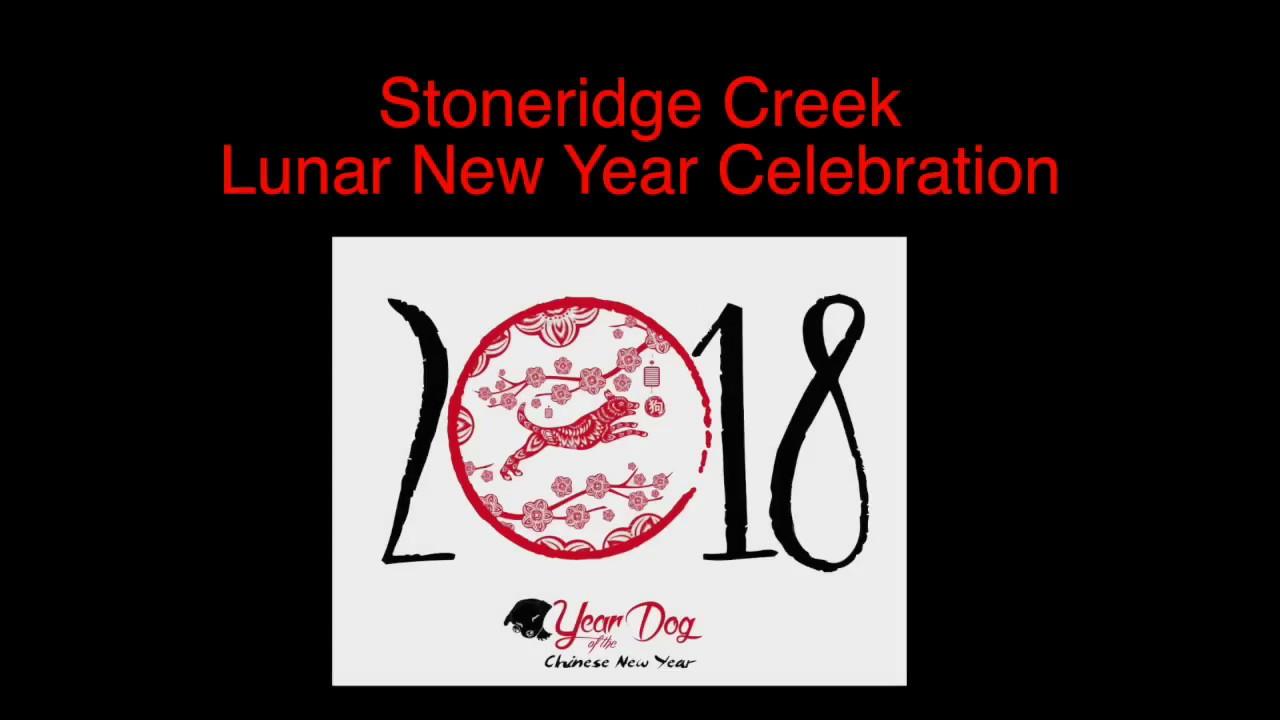 srcreek lunar new year celebration feb 10 2018 gung hay fat choy