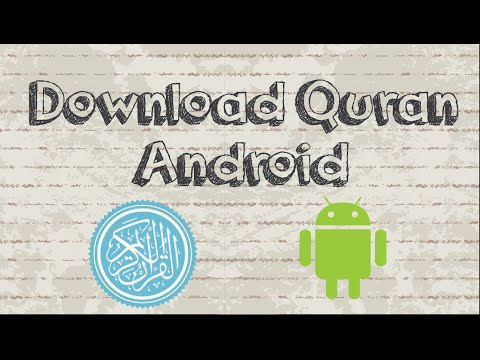 How To Download Quran Android Phone FREE