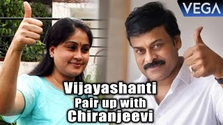 Vijayashanthi in Chiranjeevi's 150th Film ? || Latest Telugu Gossips