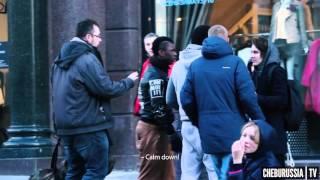 SHOCKING RACISM SOCIAL EXPERIMENT IN RUSSIA    Избиение афроамериканцев в России