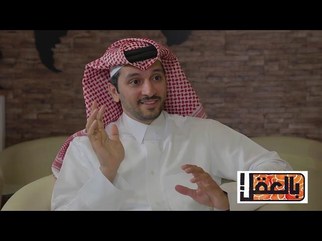 برنامج بالعقل الحلقة الثانية : متسلق الجبال فهد بادار