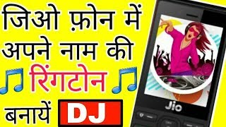 ... in hindi #technicalhelppoint channel link÷ https://www.youtub...