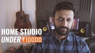 كيفية بناء منزلك الاستوديو تحت 10000   الهندية   الهند