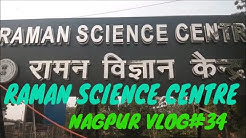 NAGPUR RAMAN SCIENCE CENTRE || NAGPUR VLOG#34