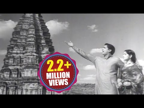 Manchi Manasulu Songs - Silalapai Silpalu - Akkineni Nageswara Rao, Showkar Janaki