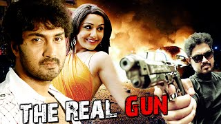 the Real GUN (2020) New Released Full Hindi Dubbed Movie | South Indian Movies Dubbed In Hindi