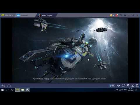 Начинаем игру с нуля Nova Empire