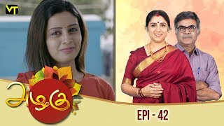 Azhagu - அழகு -Tamil Serial | Episode 42 | Revathy | Sun TV | Vision Time