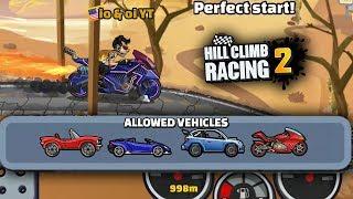 Hill Climb Racing 2 - FASTEST VEHICLES EVENT