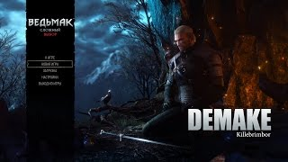 The Witcher 3 Demake (Witcher 3 Difficult choices)