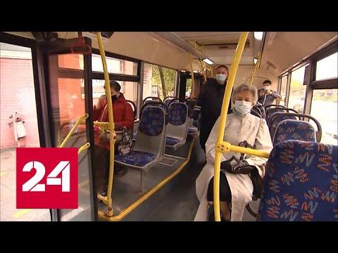Хабаровский край: последние новости о борьбе с коронавирусом - Россия 24