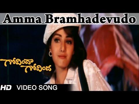 Govinda Govinda Movie | Amma Bramhadevudo Video Song | Nagarjuna, Sridevi