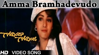 Govinda Govinda Movie | Amma Bramhadevudo Video Song | Nagarjuna, Sridevi