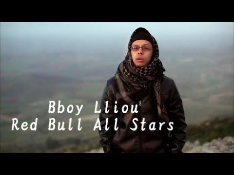 Bboy Lilou Trailer 2016 (Algeria/Red Bull BC One All Stars)
