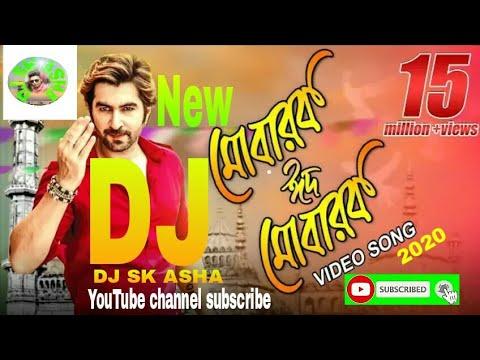 Download Mubarak Eid Mubarak Full Video Jeet Nusrat Faria Baba Yadav Akassh Badsha Ben Daily Movies Hub