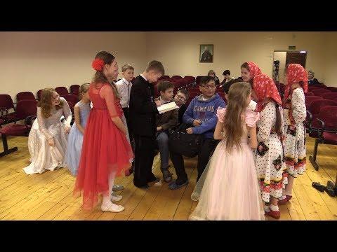 Иностранные студенты в Гнилицкой православной гимназии