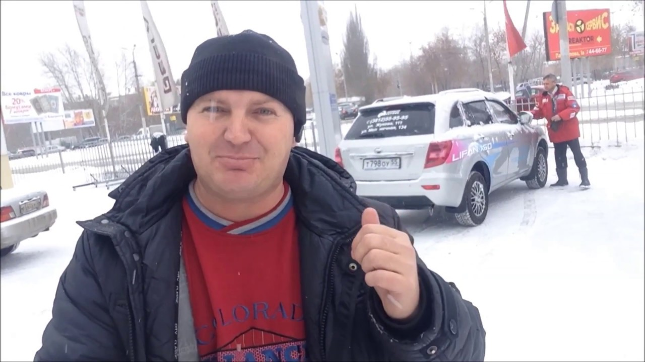 Lifan X60 New.  Тест-драйв у официального дилера в Омске. Антикор-сервис.