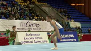 CHEPURNYY Nazar (UKR) FX 2017 Stella Zakharova Cup - All-Around Men