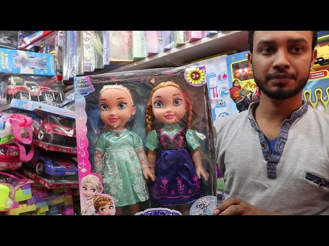 ????? ????? ????? ???? Disney toy set price.