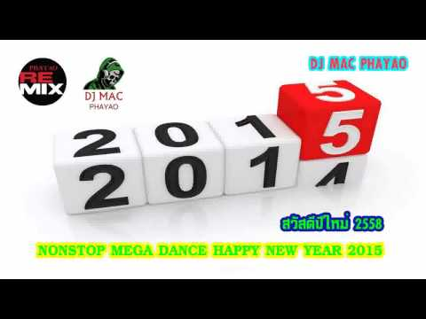 Nonstop Mega Dance Happy New Year 2015 Dj Mac Phayao