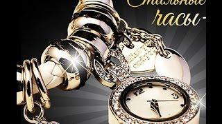 Стильные Часы браслет  Pandora 2015 купить(Часы-браслет Пандора хит 2015 года купить по ссылке http://s.kma1.biz/GKMy9g/ Акция! Успей! Внимание!!! Новинка для..., 2014-12-05T17:39:12.000Z)
