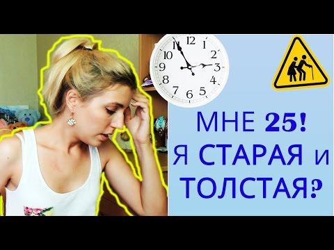Физические изменения у подростков урок - f8b5