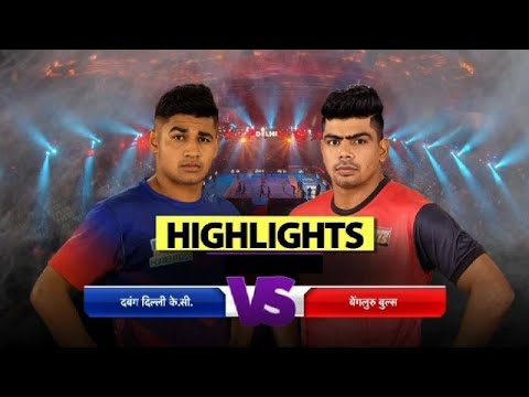 Pro Kabaddi 2019 Highlights in Hindi: Dabang Delhi ने Bengaluru Bulls को हराया | Sports Tak