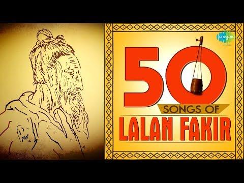 50 Songs Of Lalan Fakir   সেরা ৫০ লালনগীতি    HD Songs   One Stop Jukebox
