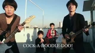 "NAGAI OF CHICKEN ""COCK-A-DOODLE-DOO! 2017""のPVです。 NAGAI OF CHIKE..."