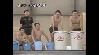 Японское шоу   скользкая лестница РЖАКА!