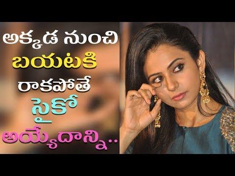 Rakul Preet Singh Shocking Comments | Jaya Janaki Nayaka Movie | Telugu Full Screen