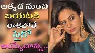 Rakul Preet Singh Shocking Comments | Jaya Janaki Nayaka Movie | Telugu Full Screen