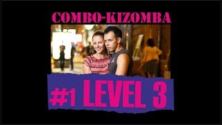 КИЗОМБА УРОК №1 (уровень 3) / KIZOMBA LESSON №1 (level 3) / обучение НОВОСИБИРСК